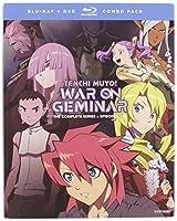 Tenchi Muyo War on Geminar - the Complete Series [Blu-ray] [Import]