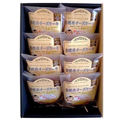 糸島手造り工房 爽風 無添加 糸島産卵と小麦で濃厚なめらか 櫻井チーズケーキ〔45g×8〕