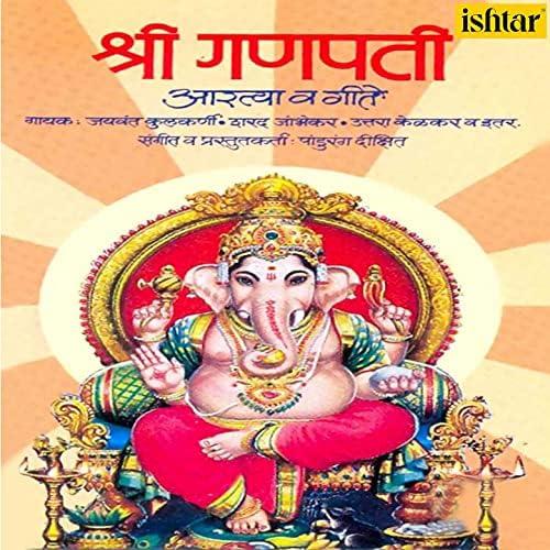 Jaywant Kulkarni, Sharad Jambhekar & Uttara Kelkar