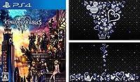 キングダム ハーツIII 【Amazon.co.jp限定】 オリジナルPS4用テーマ(Amazon) 配信
