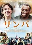 サンバ[DVD]