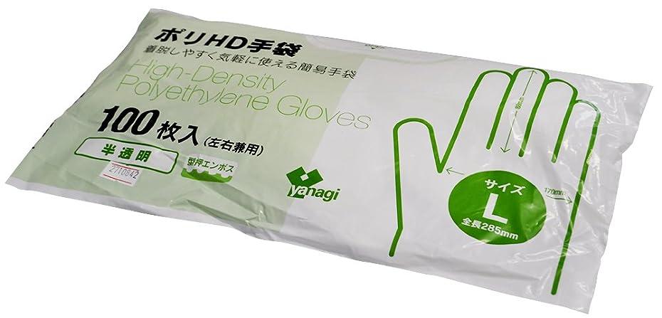 結核寸前ジョージバーナード使い捨て ポリHD手袋 半透明 左右兼用 Lサイズ 100枚入 食品衛生法規格基準適合品 TB-204
