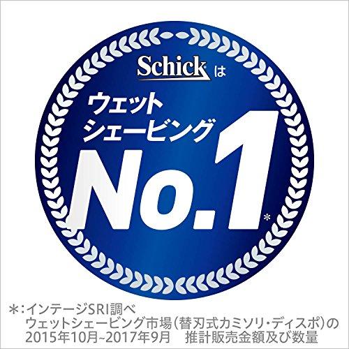 Schick(シック)『ハイドロ5カスタムリフレッシュホルダー』