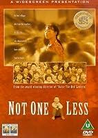 Yi ge dou bu neng shao [DVD]