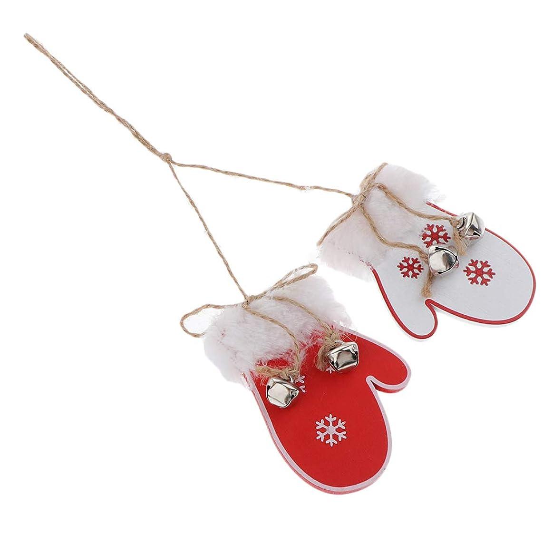百ひそかに増幅dailymall 2個入り クリスマス オーナメント キーチェーン バッグペンダント ロープ付き ウェディング飾り - 手袋