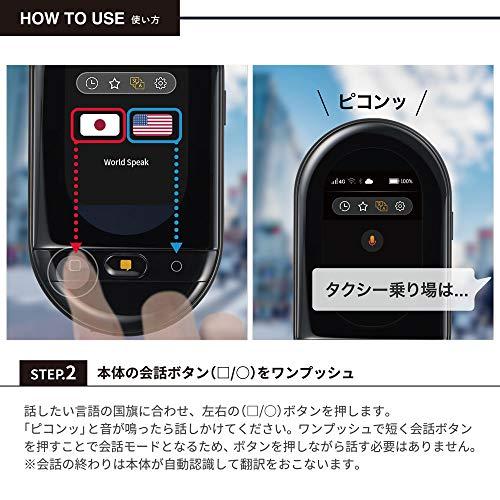キングジムポ-タブル翻訳機ワールドスピークHYP10クロ