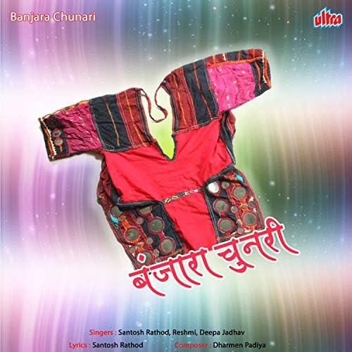 Santosh Rathod, Reshmi & Deepa Jadhav