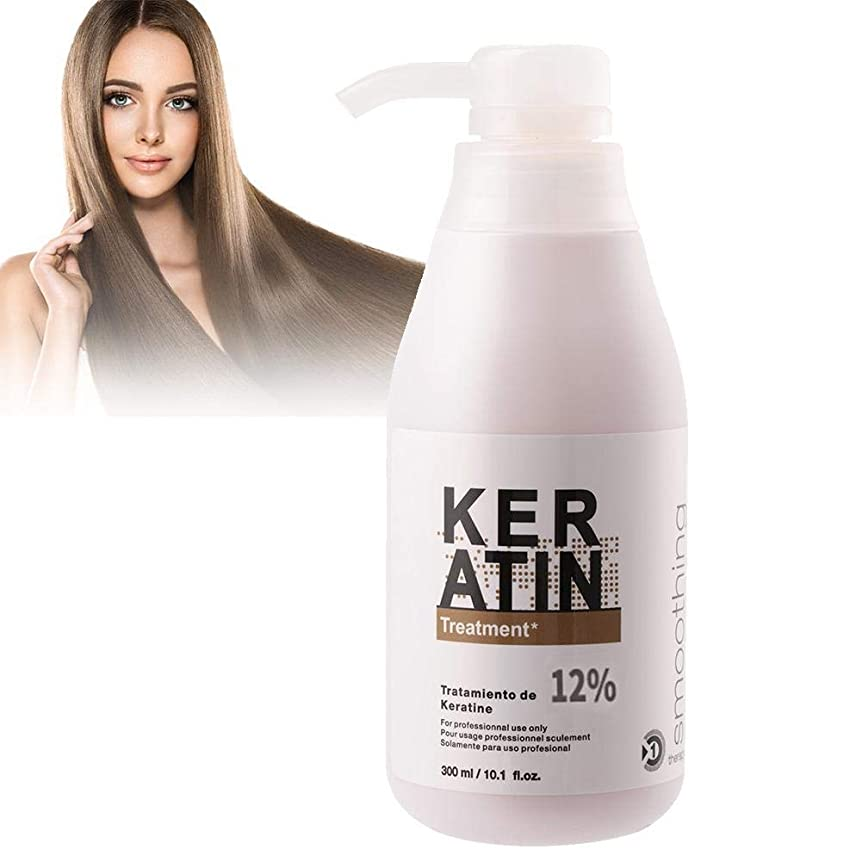 また不完全炭水化物ブラジルのケラチンスムージングヘアトリートメントオイル、300ml傷んだ髪の修復ケラチンプロフェッショナルな結果髪をまっすぐにして滑らかにします