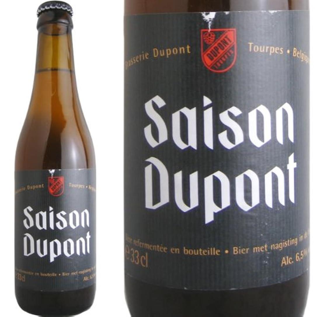 集めるシャベル人生を作るセゾン?デュポン 330ml ベルギービール