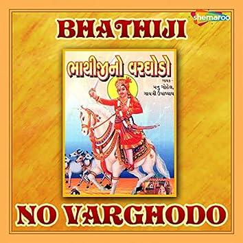Bhathiji No Varghodo