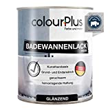 colourPlus® Badewannenlack (750ml, Weiß) 1K - glänzender Badewannenlack weiß - Lack für Badewanne - Emaille Farbe - Badewannen Farbe - Made in Germany
