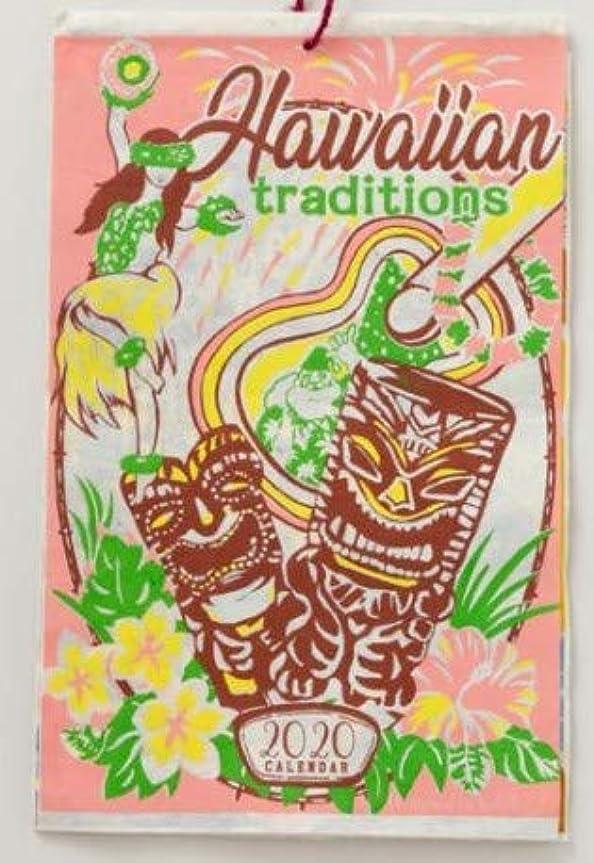 罪乳白色手術2020年壁掛けカレンダー ハワイアンテイスト トラディショナル ネパール手漉き紙