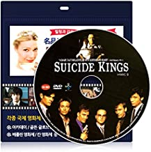 Movie DVD - Suicide Kings (1997) (Region code : all)