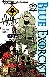 Blue Exorcist T22 - Format Kindle - 9782820336484 - 4,99 €