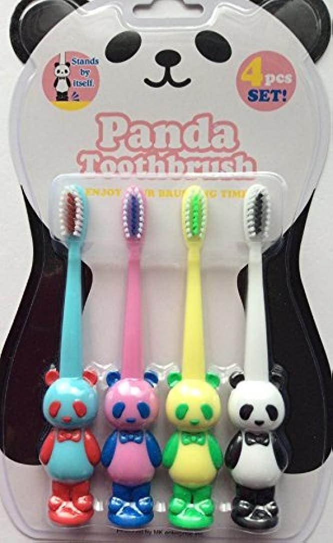 所得サンダー僕のアニマル パンダ 歯ブラシ 4P セット (カラフルパンダ)