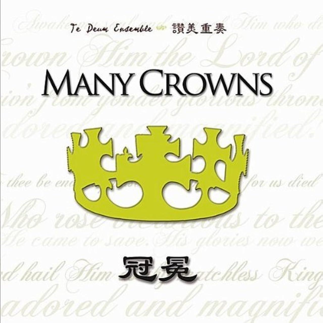 Many Crowns by Te Deum Ensemble