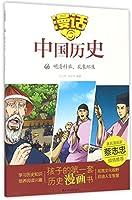 漫话中国历史(46)明清科举,乱象丛生