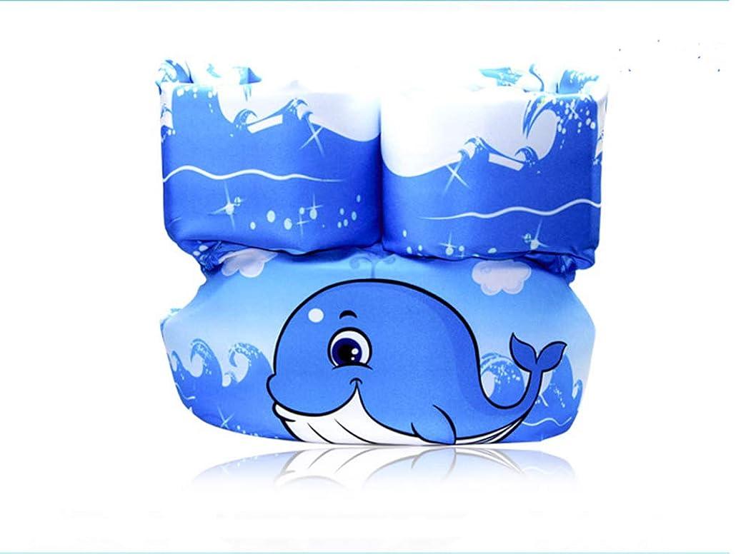 どこにでもパワーセル情報子供用浮力救命胴衣幼児プール 浮力サポート浮き輪腕強い浮力水泳リングアームサークル スイミング補助具水泳練習 (シロナガスクジラ, 子供)