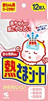 熱さまシート 赤ちゃん用 12枚【3個セット】