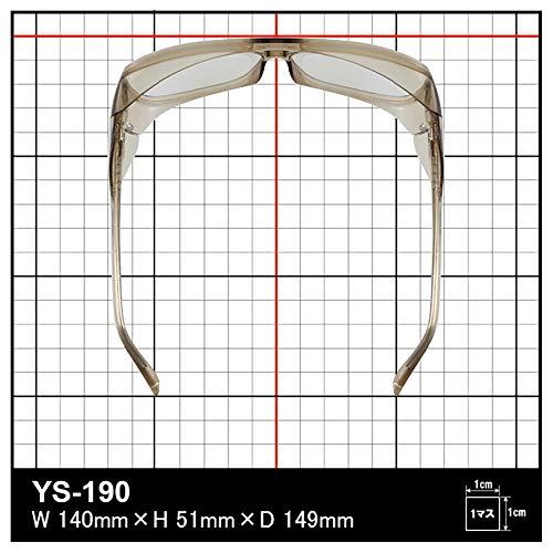 山本光学『産業度付保護めがね中型(YS-190)』