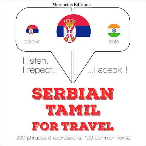 『Serbian - Tamil. For travel』のカバーアート