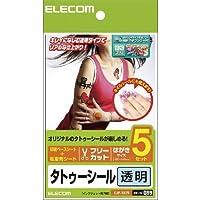 (9個まとめ売り) エレコム 手作りタトゥーシール EJP-TAT5