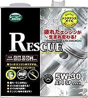 モリドライブ エンジンオイル レスキュー 5W-30 SP 3L MORIDRIVE ルート産業