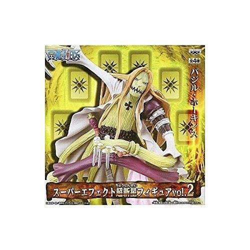 One Piece Super Effect Figure vol.2 supernova Basil Hawkins (single item) (japan import)