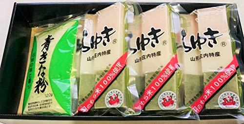 庄内の恵み屋 山形県庄内産 切餅 三色もち 「青きなこ」付 たわらゆき餅セットD 600g(12個)×3