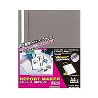 (まとめ) コクヨ レポートメーカー 製本ファイル A4タテ 50枚収容 ダークグレー セホ-50DM 1パック(5冊) 〔×10セット〕
