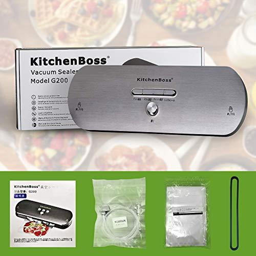 KitchenBoss『真空パック機(G210)』