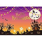 Qinunipoto 背景布 ハロウィン happy halloween 写真の背景 ハロウィンパーティー 墓地の背景 城 コウモリ エルフ 背景幕 写真背景 人物撮影 撮影用 写真ブース撮影 背景ポスター ビニール 1.5x1m