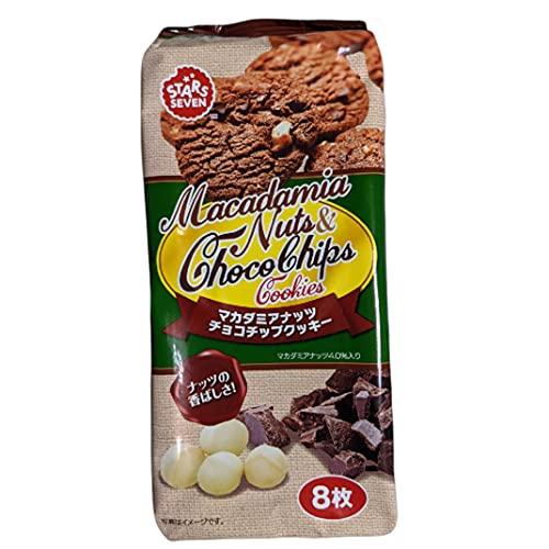 スターズセブン・ジャパン(STARS SEVEN) マカダミアナッツ チョコチップクッキー 1ケース 8枚入り×12袋 海外輸入品 まとめ買い おやつ お菓子 おつまみ パーティ 飲み会