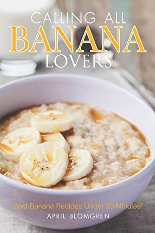 夕食を作るエレガント香港Calling All Banana Lovers: Best Banana Recipes Under 30 Minutes!