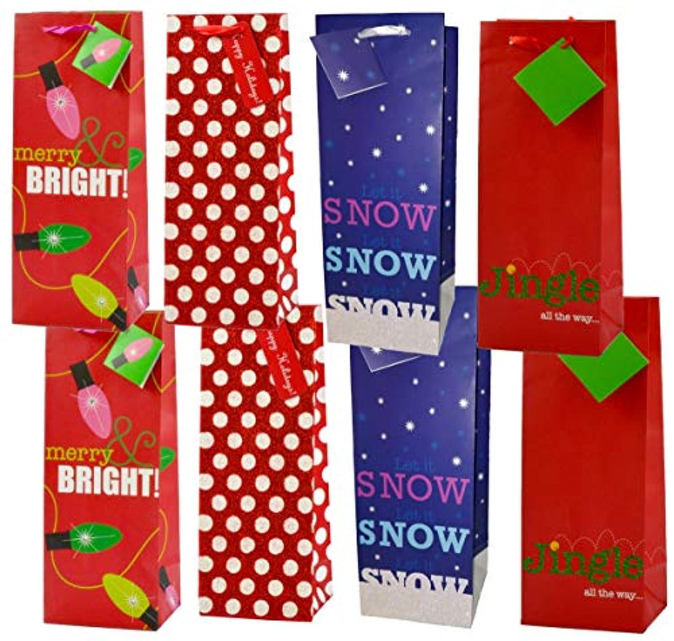 Christmas Wine Bottle Gift Bags (Set of 8)