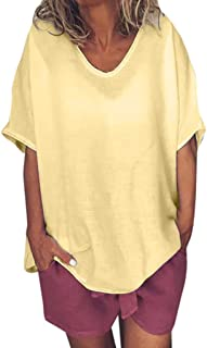 Meikosks Women's Summer T-Shirt O-Neck Short Sleeves Tops Solid Color Plus Size Blouses