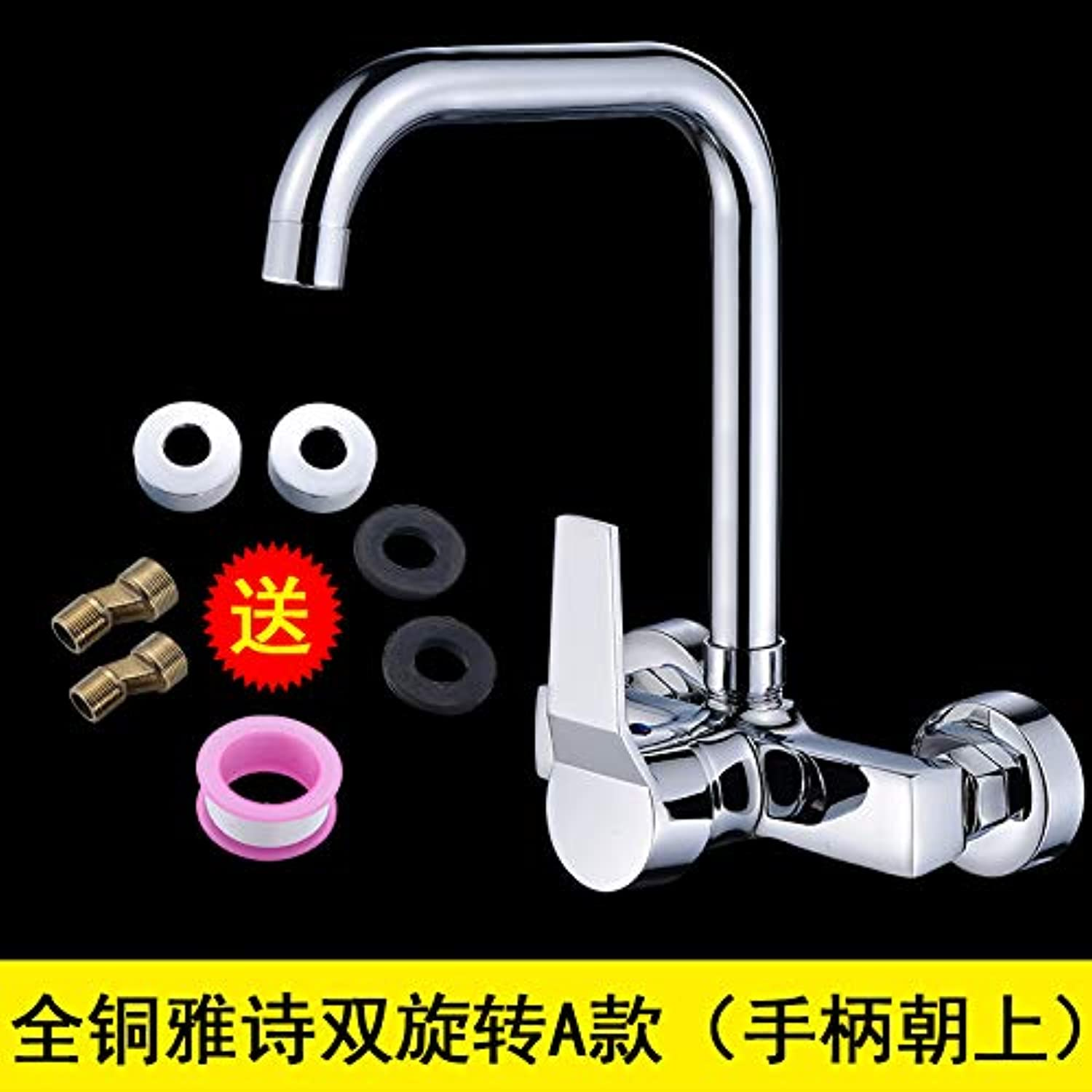 PajCzh Taps Taps Faucet Faucet In-Wall Hot And Cold Faucet Kitchen Sink Sink Laundry Washbasin Full, A, 3