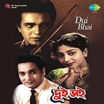 DUI Bhai (Original Motion Picture Soundtrack)