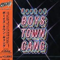 <COLEZO!>ボーイズ・タウン・ギャング