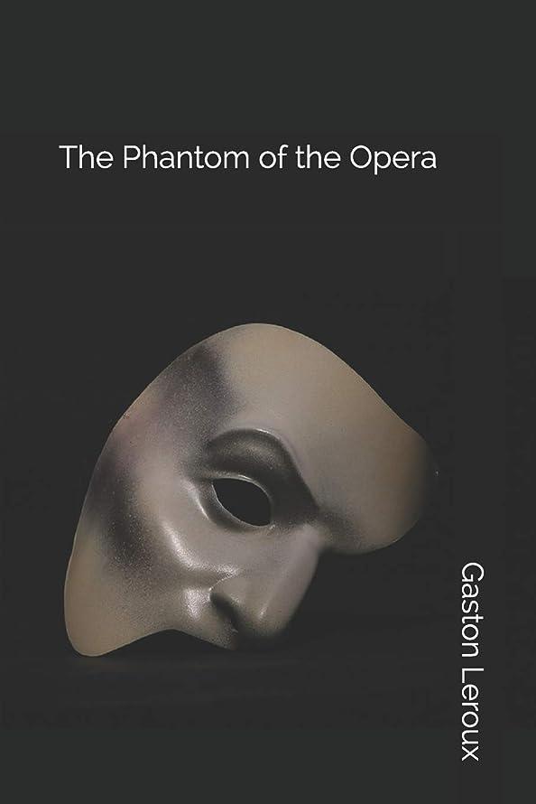 参照単独でスキルThe Phantom of the Opera