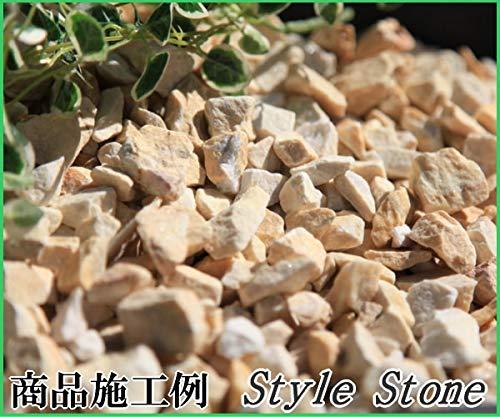 砂利庭ガーデニング黄色砕石黄中粒天然石石洋風庭石小石クラッシュイエロー20kg約15-30mm