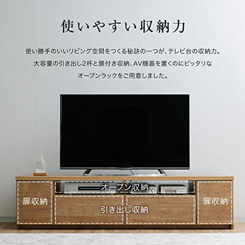 LOWYAロウヤTVボードテレビ台ローボード国産テレビボード50型幅177.6ホワイト