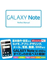 GALAXY Note Perfect Manual