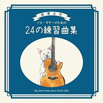 24 Etudes for Solo Guitar