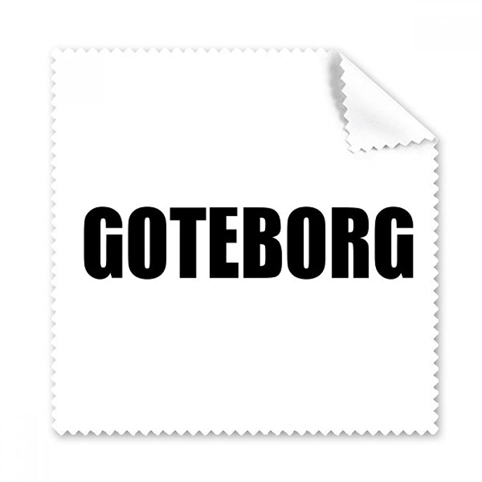 Goteborg Sweden City Name Glasses Cloth Cleaning Cloth Phone Screen Cleaner 5pcs Gift