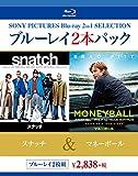 スナッチ/マネーボール[Blu-ray/ブルーレイ]