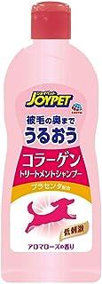 JOYPET(ジョイペット) コラーゲントリートメントシャンプー