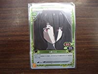プレシャスメモリーズ/ゾンビランドサガ/R/01099/山田たえ