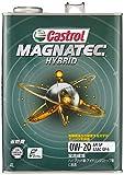 カストロール エンジンオイル MAGNATEC HYBRID 0W-20 4L 4輪ガソリン車専用全合成油 Castrol