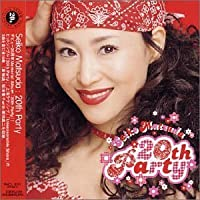 20th Memorial Album by Seiko Matsuda